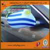 Uruguay car mirror cover/side mirror cover/ rear mirror cover/side mirror flag