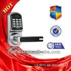 fire safe door lock supplier