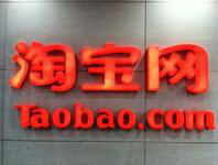 taobao tmall alibaba aliexpress purchasing agent in shenzhen hongkong yiwu china and provide shipping it to Mexico