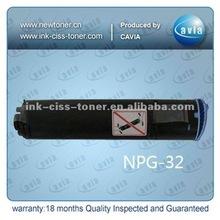 Premium Copy Machine Cartridge for canon ir1022 toner cartridge