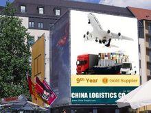 shanghai/ningbo lcl shipment to rio grande -China Logistics Co.,Ltd