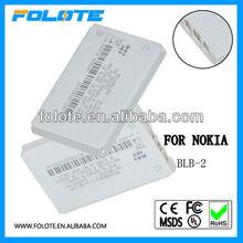 BLB-2 BATTERY for NOKIA 8300