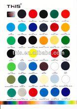 450ml Multi Colors Acrylic clear coat spray paint