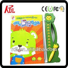 custom children sound book & reading pen