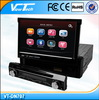 7 Inch guangdong in dash gps dvd player with touch screen