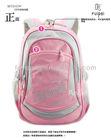 T105 popular korean cute drawstring backpack bag girls