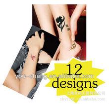 2013 new design jewel tattoo sticker