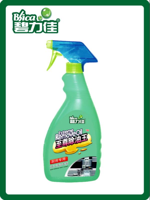 Extreme Remove Oil 600ml