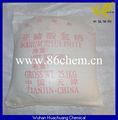 โรงงานจัดหาbisulfiteโซเดียม/bisulphiteโซเดียมnahso37631- 90- 5/98%99