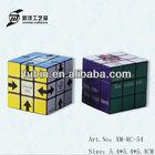 5.5CM Puzzle Cube