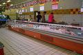 El supermercado de carne fresca escaparate, supermercado equipos de refrigeración