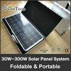 portable foldable solar panel 30W to 300W