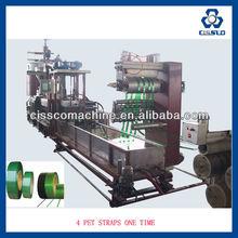 FULL AUTOMATIC PET/PP STRAP BAND MACHINE, PET STRAP MACHINE