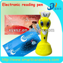 DC002 Touch Electrical speaking pen for kids language learning
