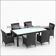 Foshan rattan furniture myx12-203 gray bullet-shaped furniture garden