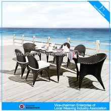 HM- fiberglass outdoor furniture 2063