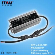 60w led power transformer 12v ac dc power supply with PFC