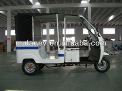 150cc /200cc Petrol /gasoline electric tricycle