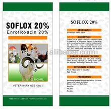 Enrofloxacin 20% Oral Solution poultry antibiotic