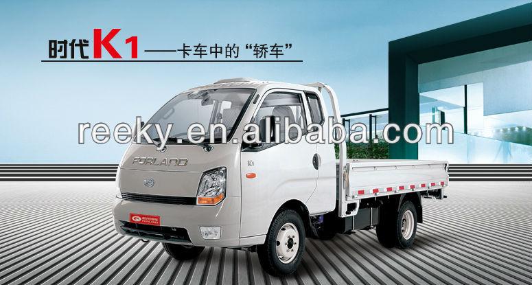 90hp double roads Forland Baorui 4x2 mini truck with wheelbase 2500mm