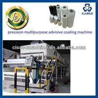 HOT MELT GLUE MACHINE / PLASTIC COATING MACHINE