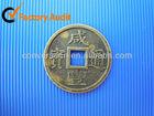 Custom souvenir chinese old metal coin