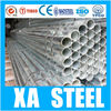 Sales Promotion ! ! ! Q235 Steel Specification