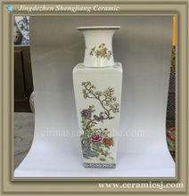 RYWQ11 Asian Qing Qianlong period Porcelain Rectangle Vase