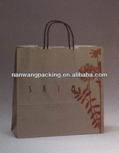 luxury paper shopping bag with twisted handle