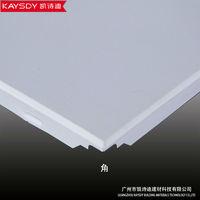 Lightweight Aluminum ceiling tiles,false ceiling,building material