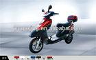 800W-1500W electric scooter