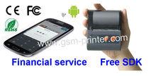 Android Bluetooth printer driver for ESC/POS printers