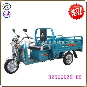 HZ500DZH-B5 500w cargo electric scooter