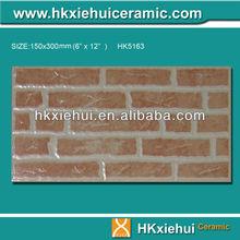 150x300mm ceramic exterior wall tile ledge stone wall tile