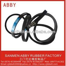 INFINITE SMOOTH DRIVE BELT,rubber v belt