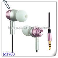JBM MJ700 in-ear high-fidelity earphone mobile phone MP3/MP4 super bass earphone