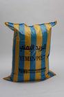 virgin cheaper bopp woven lamination waterproof sack bag factory supplier for rice,seed,animal feed,sugar,flour ,build materail