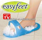 plastic easy feet as seen on tv