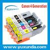 yuxunda newly listing PGI550/CLI551 ink cartridge for Canon printers IP7250/MG5450/MX725/MX925/MG6350