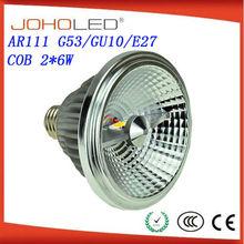 g53 ar111 led 12v factory direct sale