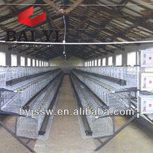 Chicken Breeding Cage for Sale