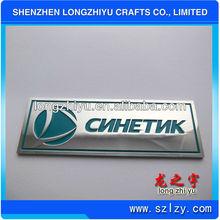 Custom rectangular enamel decorating nameplate metal label with personalized fashion style