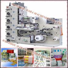 DBRY320-5C 5 Colors UV Type Flexographic printing machine/Flexographic Printer/Flexographic Press
