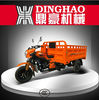 Sino orange 3 wheel motorcycle for adult driving