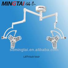 NEW!!! medical instrument LED ceiling surgical lamp,dental lights