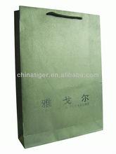 Custom eco-friendly stylish paper bags flame retardant