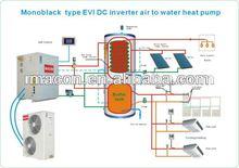 fujitsu heat pump,New MACON EVI DC INVERTER floor heating Heat Pump for cold area