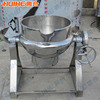 Gas Heating Kettle with Agitator