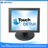15 inch LCD touch DHMI monitor