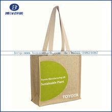 2012 resuable jute tote bag